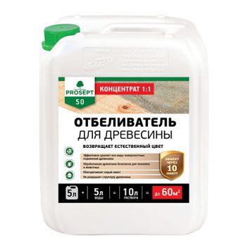 Отбеливатель древесины Просепт-50
