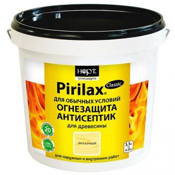 Антисептик огнезащитный Пирилакс-Классик