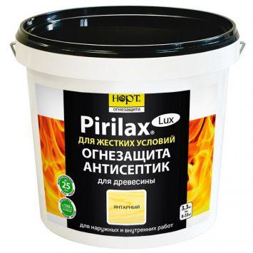 Антисептик огнезащитный Пирилакс-Люкс