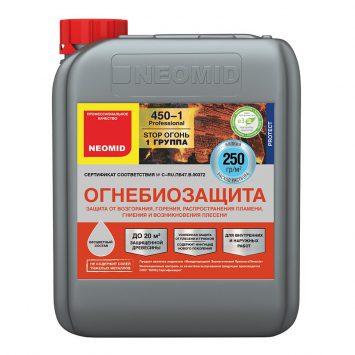 Антисептик огнезащитный Неомид 450-1